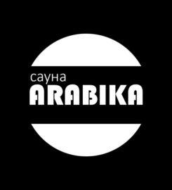 БАНЯ «АРАБІКА» (г. Полтава)