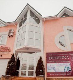 DENINNA Hotel Spa (г. Винница)