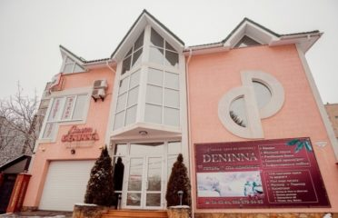 DENINNA Hotel Spa (г. Винница)