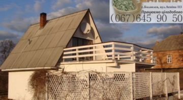 """Баня на дровах в Балаклее """"Приватна банька"""" (г. Черкассы)"""